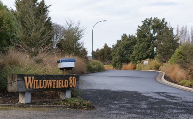 Willowfield entrance